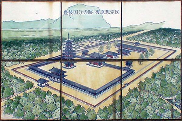 豊後国分寺跡